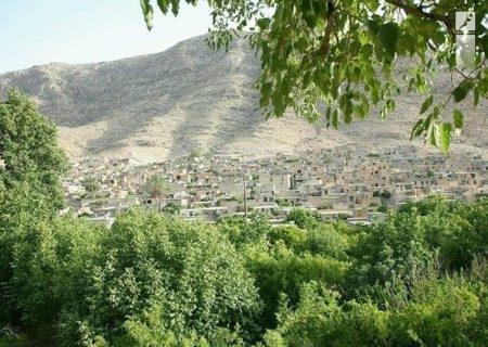 کیفیت هوای شیراز، قابل قبول