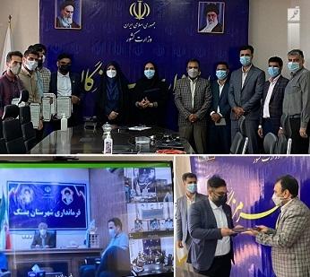 سربازان امریه استانداری، فرمانداری ها و بخشداری های استان هرمزگان تجلیل و قدردانی شدند