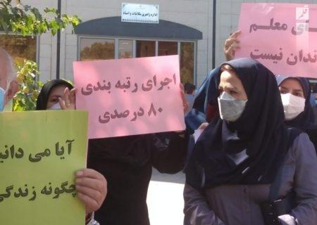 تجمع تعدادی از فرهنگیان در محوطه اداره کل آموزش و پرورش استان همدان