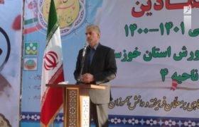 نواخته شدن زنگ استانی مهر در خوزستان