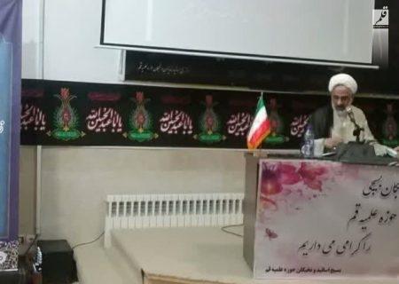 مهم ترین دغدغه، حفظ انقلاب اسلامی است/بسیج دنباله رو راهبردهای محوری و کاربردی ماندگاری انقلاب اسلامی
