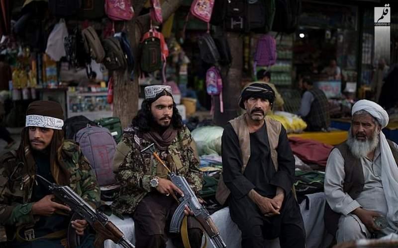 آیا اقتصاد افغانستان فرومیپاشد؟