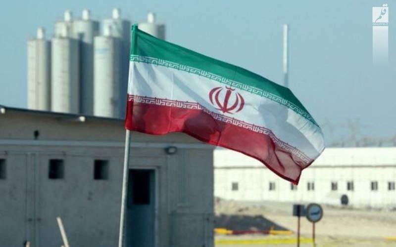 ادعایی درباره برنامه هستهای ایران