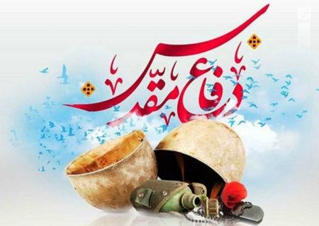 حوزه هنری بوشهر ۱۰ ویژه برنامه هفته دفاع مقدس در دست اجرا دارد