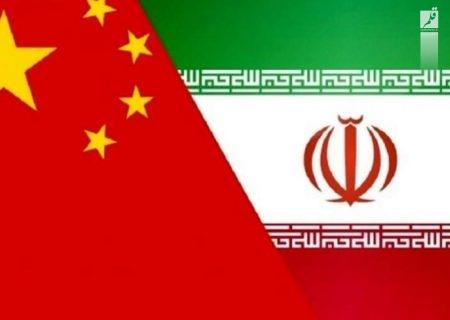 سیاست سکوت چین در قبال ایران