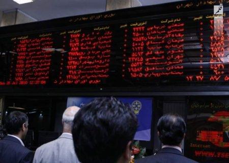 منشأ حرکت پینگپنگی در بازار سهام