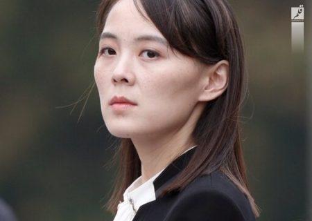 کره شمالی: درخواست اعلامیه پایان جنگ کره، نابهنگام است/شرط خواهر کیم برای مذاکره با سئول