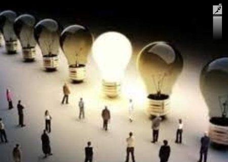 ۲.۶ درصد مشترکین برق پرمصرف هستند
