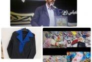 توزیع پوشاک و لوازم التحریر بین دانشآموزان نیازمند شهرستان مُهر